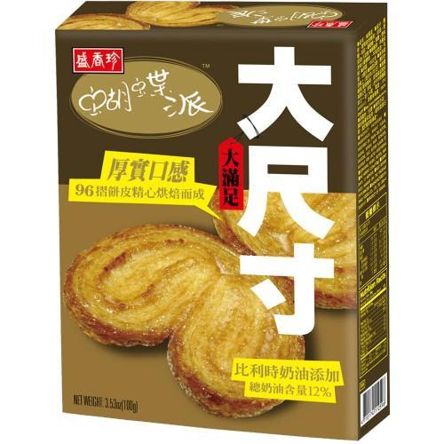 TF Palmiers Original 100g