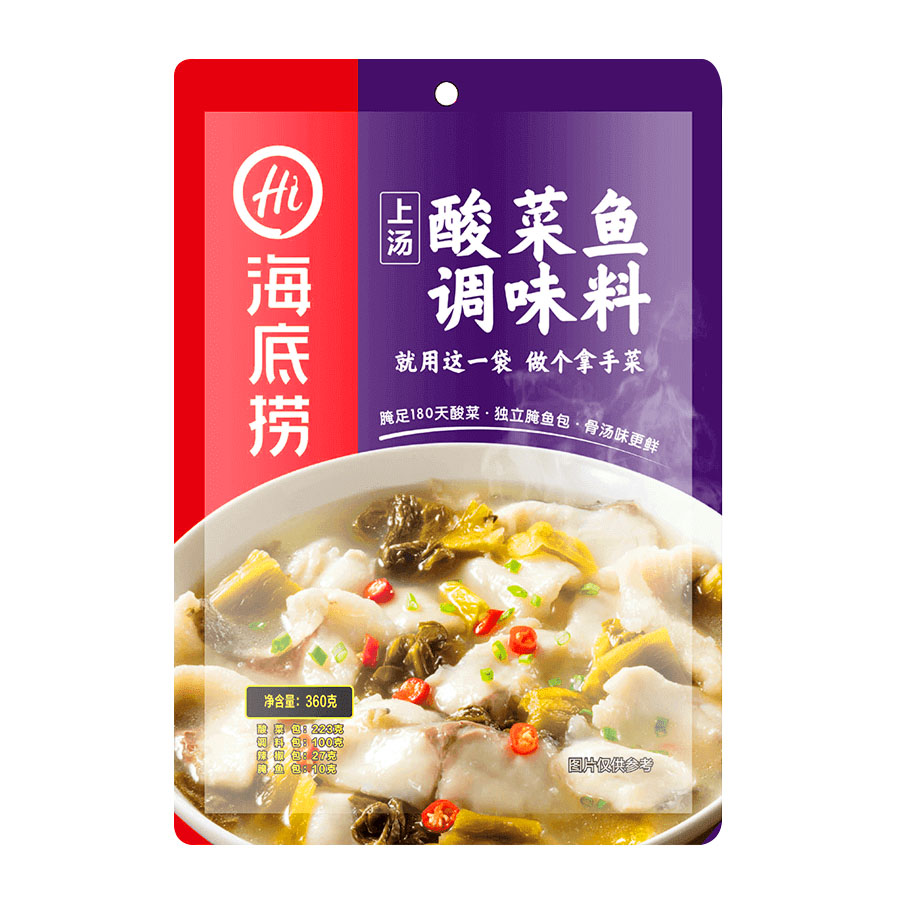 HDL Pickled Cabbage Fish Seasoning 369g