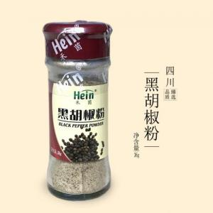 HY Ground Black Pepper 36g