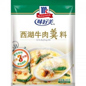 WHM Xi Hu Beef Soup Mix 35g