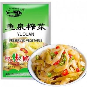 YQ Green & Red Chili Preserved Vegetable 80g
