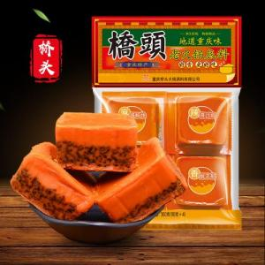 Qiao Tou Chongqing Old Hotpot Soup Base - Hot And Spicy 4x90g