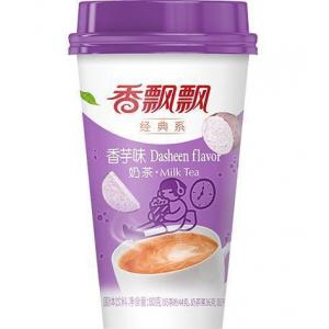 XPP Instant Milk Tea (Dasheen)80g