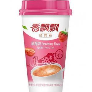 XPP Strawberry Milk Tea 80g