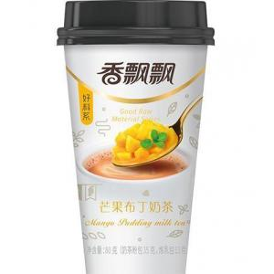XPP Mango Pudding Milk Tea 80g