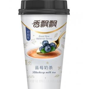XPP Premium Milk Tea- Blueberry 76g