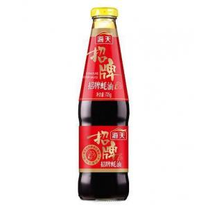 HT Signature Oyster Sauce 725g