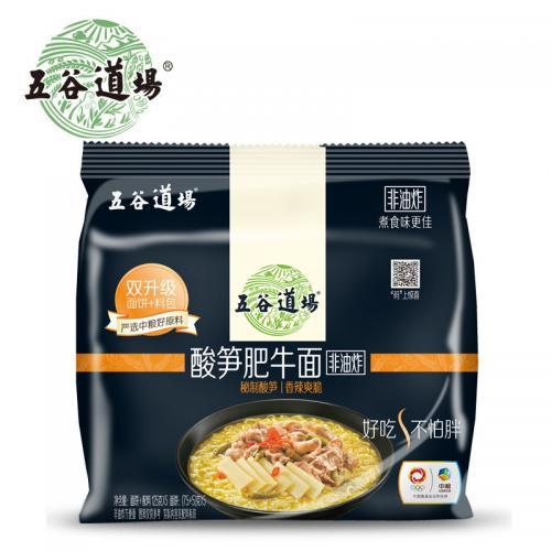hen Ke Ming Instant Noodles Sour Bamboo Shoot and Artificial Beef Flavor 590g £5.79