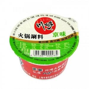 CQ Hot Pot Dipping Sauce- Peking 99g