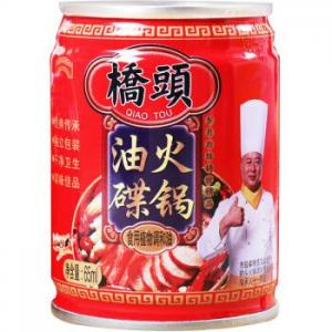 QT Hot Pot Dipping Oil 65ml