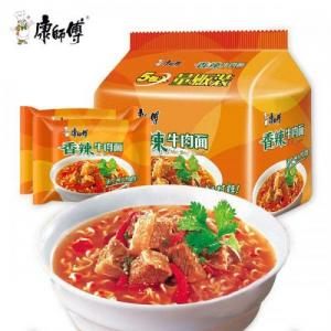 KSF Hot Spicy Beef Noodle 5x103g