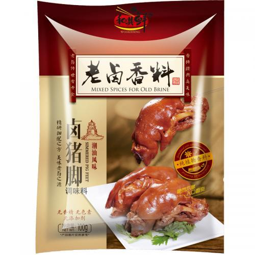 Woakiesing Mixed Spices For Simmered Pig Leg 100g