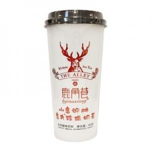 The Alley Peach Bubble Milk Tea 123g