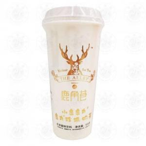 The Alley Brown Sugar Bubble Milk Tea 123g